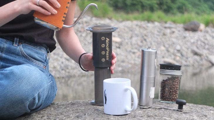 アウトドアコーヒー体験