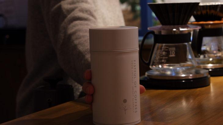 FOCリフィル缶プロジェクトに東京のAERU COFFEE STOP参画。