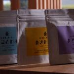 元宝塚歌劇団星組トップスター柚希礼音さんのコーヒー焙煎を担当した時の話