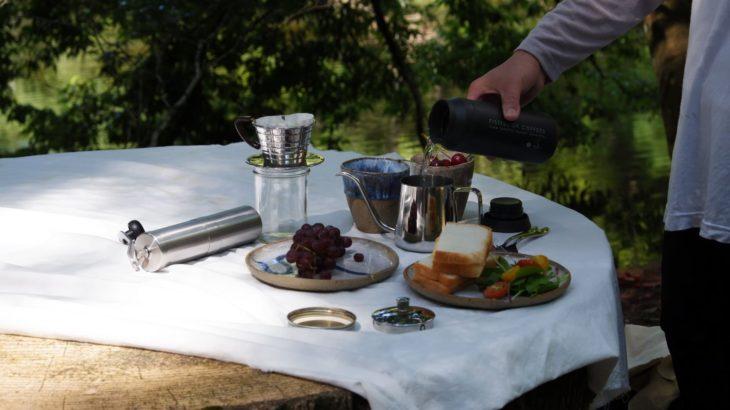 秋深まる。ピクニックとコーヒー。